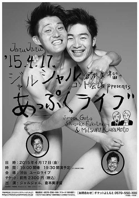 ☆ゲイが気になった政治画像を貼るスレ☆ Part.1 [無断転載禁止]©bbspink.comYouTube動画>2本 ->画像>154枚