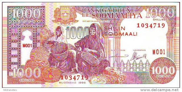 Hawo Nur - the lady pictured on #Somalia's 1000 Shilling note - passed away in #Mogadishu last night.  She was 84. http://t.co/P5eaGOHDil