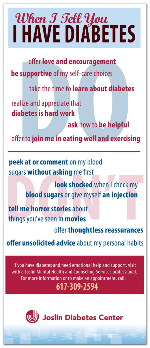 The dos and don'ts of supporting someone with #diabetes: http://t.co/cMOwwW4ToH http://t.co/s4lxRmxKOb