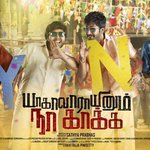 RT @AadhiOfficial: Intha Putthaandil Anaivarukkum Vetri Kidaikattum.  Wish You a Very Happy & Prosperous Tamil New Year