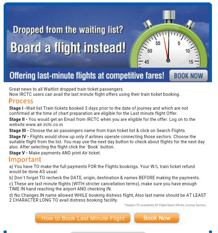 IRCTC opens up flight bookings. You read that right. Its time some global venture investors poured in money on this http://t.co/hf0bckXiOm