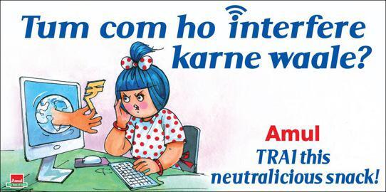 #NetNeutralityIndia #SaveTheInternet http://t.co/iarPi5qQR3