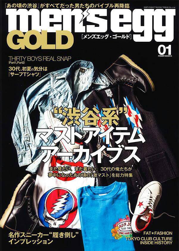 men's egg GOLDの表紙が出来上がりました!  マジかっこいい♪( ´▽`)  懐かしいアイテムが満載です*\(^o^)/*  4月17日(金)発売!  皆さん、宜しくお願いしますm(_ _)m  #メンズエッグ #メンエグ http://t.co/QtCCGTrb5s