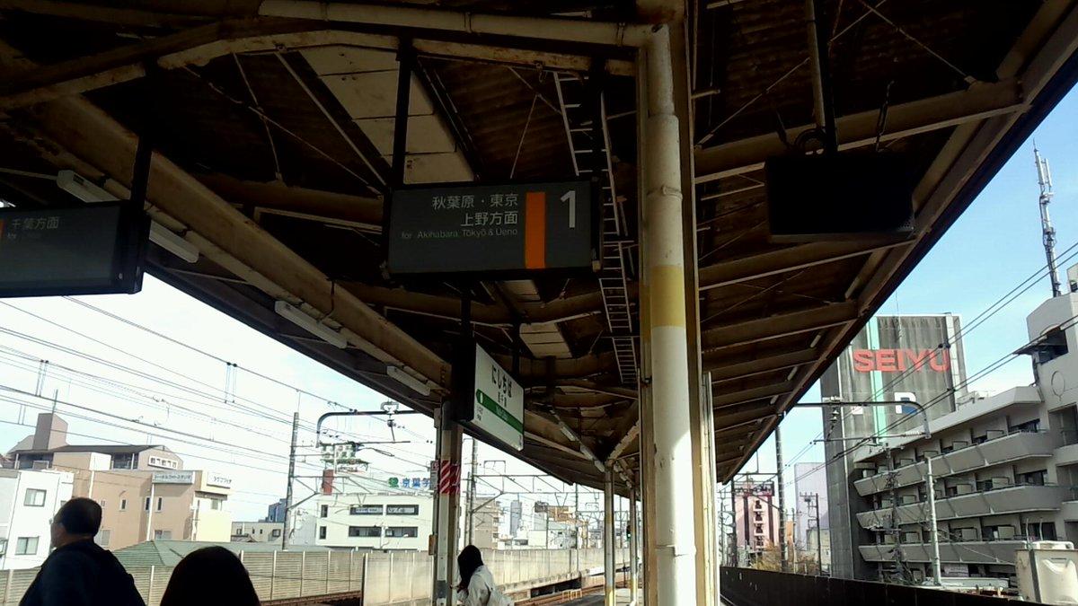 中央総武線って上野に行くのか???なんだこの番線案内 http://t.co/2Ehwh9aFa1