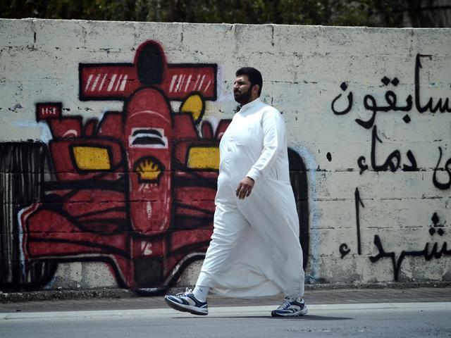 BLOG - Real life v the Bahraini Grand Prix http://t.co/fCdBCdESLJ http://t.co/afKkwKW1os