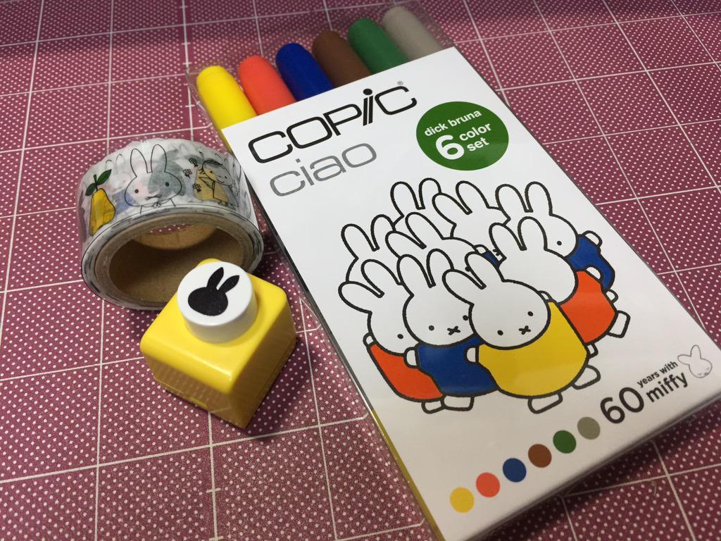 ミッフィー展で買ったグッズ。塗るとなんでもブルーナになるミッフィー6色コピックがかなりいい。 http://t.co/pksrQw2qpj