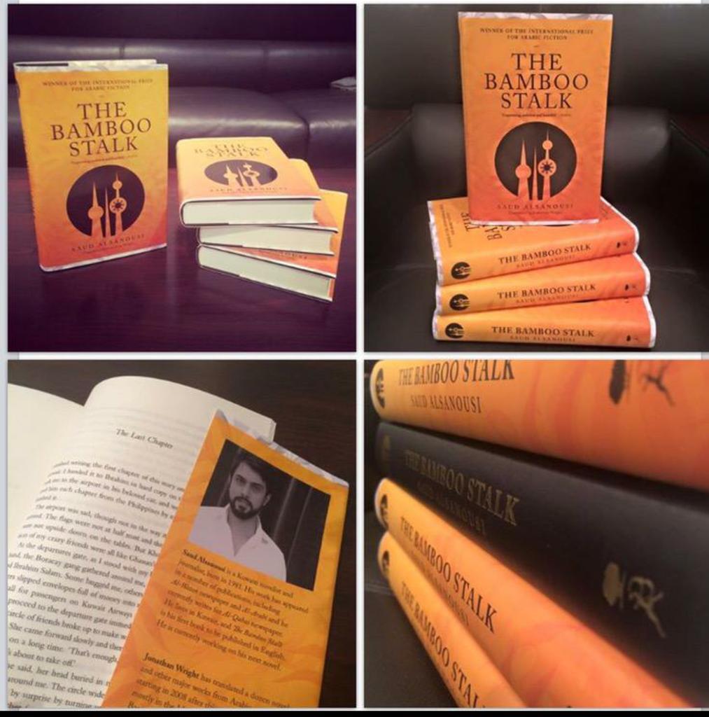 أول #رواية كويتية مترجمة على أرفف مكتبات لندن والعالم  #ساق_البامبو #سعود_السنعوسي