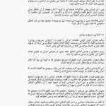 هيك هيك كل النهار نازلين فينا:يا فرس يا فرس... هذا تصريح بالفارسي جكارة بكل ???????????????????? لوكالة الانباء الايرانية. http://t.co/aoDUva6jmo