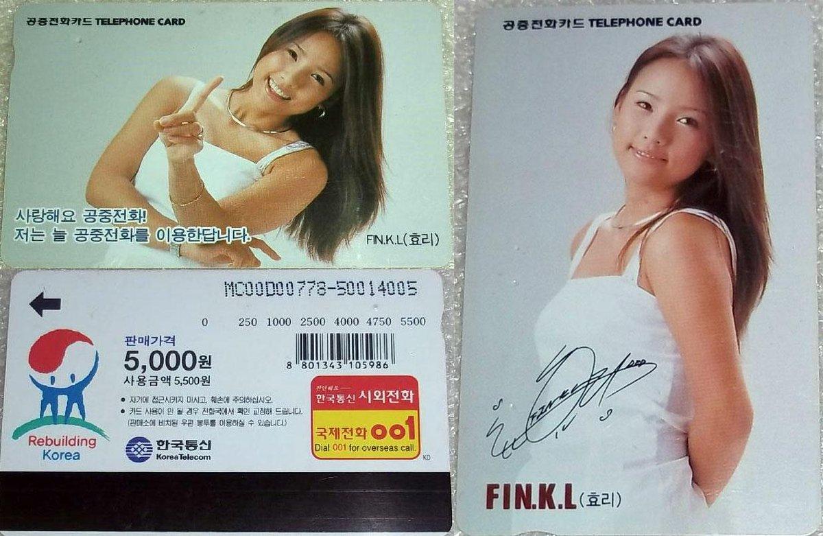 가수 이효리 앞표면 모델로 실린 1990년대 후반 한국의 공중전화카드 2종. 어제 서울 구로동 만물상에서 구입. http://t.co/kwWAuNk55f
