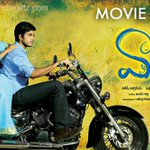 #Vaaradhi Movie Review   read here - http://t.co/QUej1LqovM #Sridivya http://t.co/6vHI0fglpI