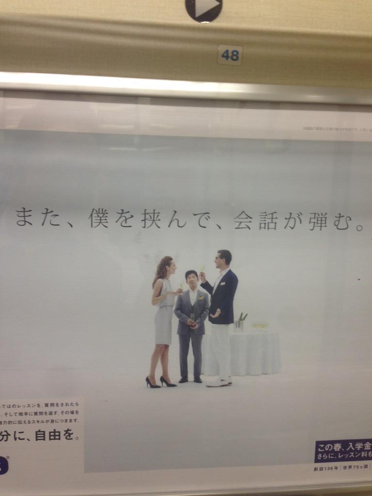 英語に限らないので英語を頑張る原動力にならない。 http://t.co/u6eJGXtfSA