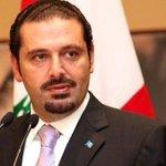 #الحريري يردّ على خطاب السيد #نصرالله :ابداع في حياكة التحريف والتضليل @HaririSaad http://t.co/hA2NNNow9f http://t.co/VUBSwvg0Eh