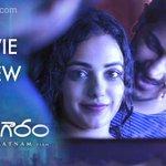 #OKBangaram Movie Review --> http://t.co/ndaROxLVGi #ManiRatnam #ARRahman #DulquarSalman #nityamenon #OKKanmani #OKK http://t.co/OPg1Ibs61w