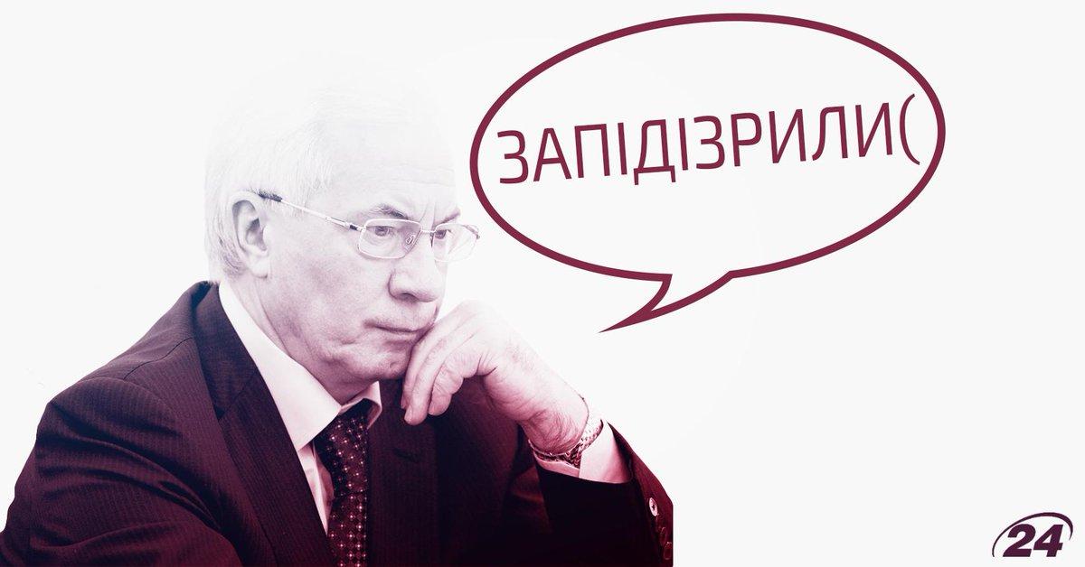 СБУ: Лист, що надіслали Фесенку, писали особи, які не є носіями української мови http://t.co/ueocV54xSW http://t.co/ixx4aztmmw