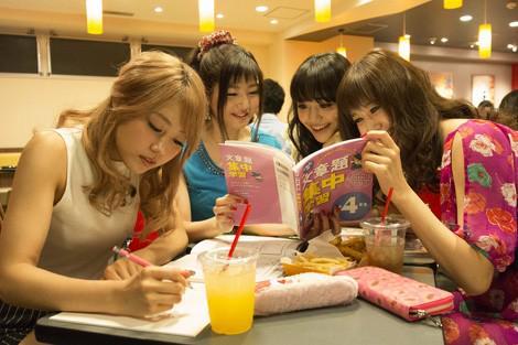 【映画】明日5/1公開 映画『ビリギャル』有村架純