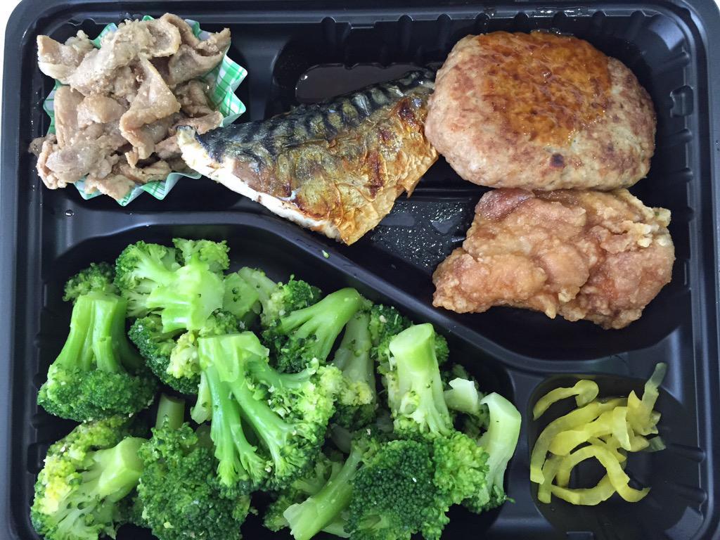 弁当屋でお米かブロッコリーか選べるとの事でブロッコリーを選んだ結果 http://t.co/q9aNFHBhKp