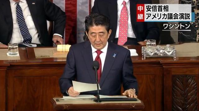 安倍首相がアメリカから5年で30兆の武器買う約束してる事が判明 (1年で6兆円) http://t.co/Uphal8BXy2 日本は日本自体が攻撃を受けていない場合でも、米国の領土に向かうミサイルを撃墜する事に合意。 #ふざけるな! http://t.co/bUYmJzNWwu