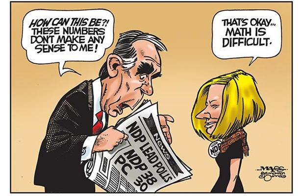Here's today's Malcolm Mayes cartoon. You do the math. http://t.co/lLabp4VKF3 #mathishard http://t.co/DSCa8ftFUJ