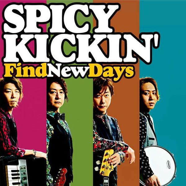 SPICY KICKIN' 6/24 New Album「Find New Days」発売! http://t.co/wr5yiiPcpd http://t.co/j0mXpK7cCp