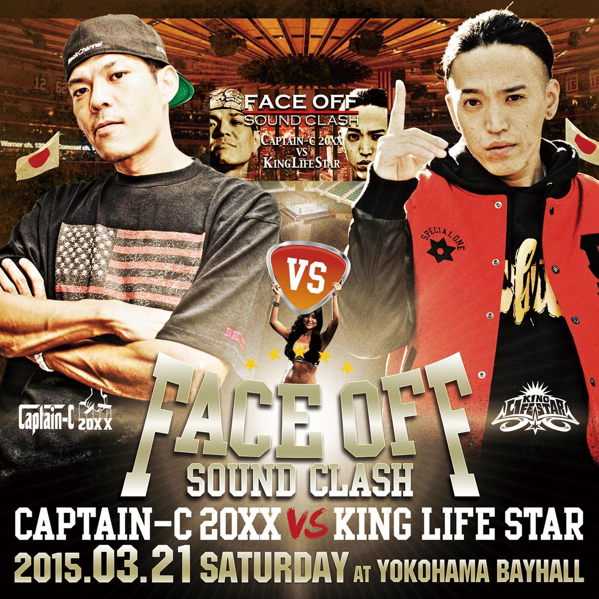 FACE OFF Sound Clash 3rd, 4TH ROUND ダウンロードのリンクはココから どうぞ!!  http://t.co/haRYsJyN5R http://t.co/ddrLr24lxc
