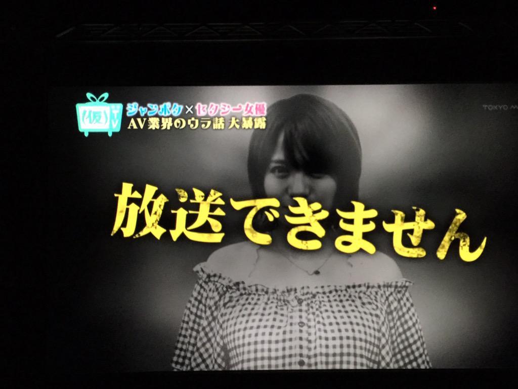 【現役アイドル】佐倉絆【AVデビュー】YouTube動画>11本 ->画像>385枚