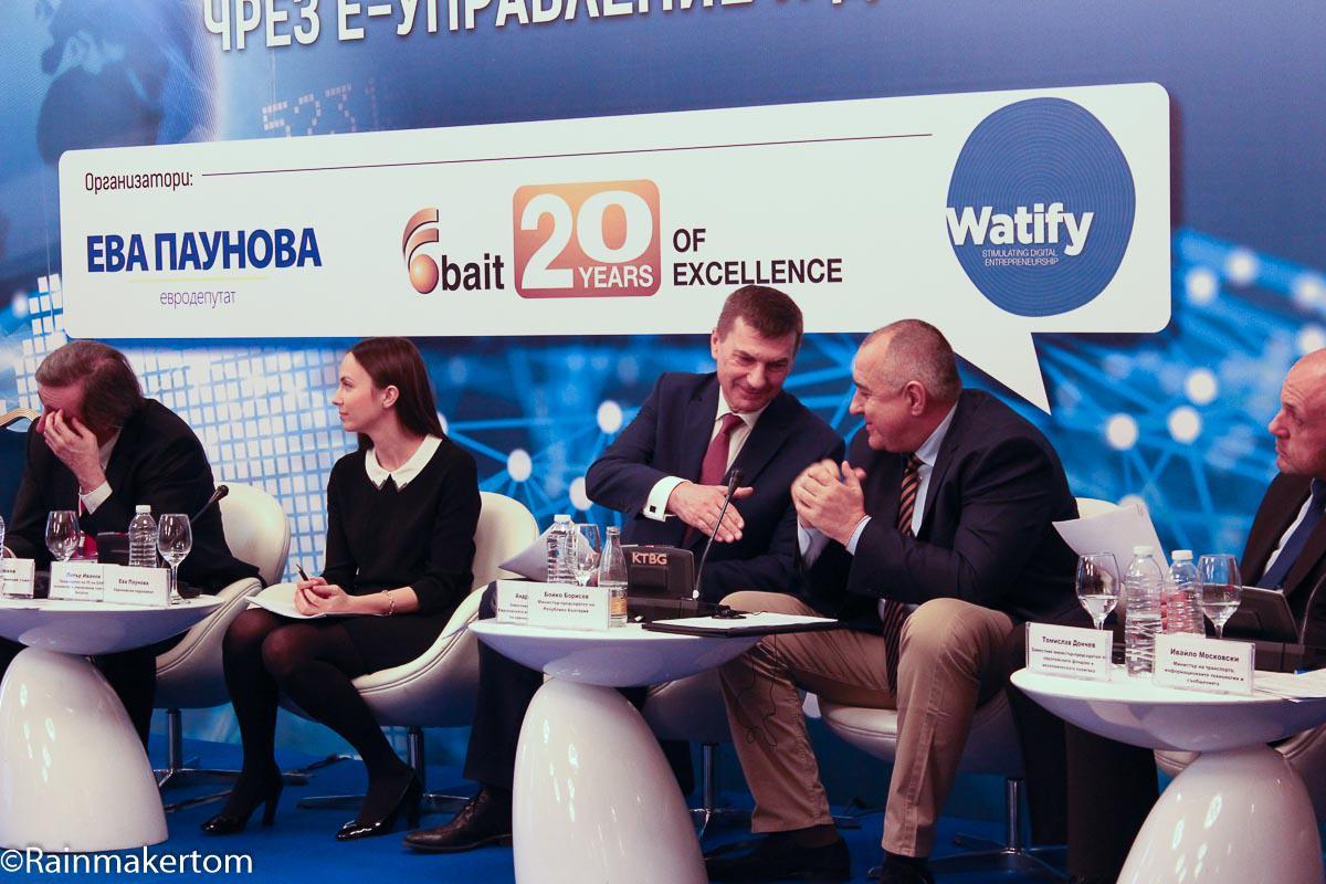 give me a shake @Ansip_EU  @BoykoBorissov #DigitalSingleMarket part1 http://t.co/2N5JLi0L4W