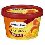 ハーゲンダッツ、期間限定マンゴーオレンジ http://t.co/qKVFvzuosS #ハーゲンダッツ #マンゴーオレンジ #アイス http://t.co/wWfyjlfF4j