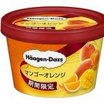 【今日】ハーゲンダッツ、好評のマンゴーオレンジが復活 http://t.co/xbVJfQGf2B http://t.co/LPk4xveZWh