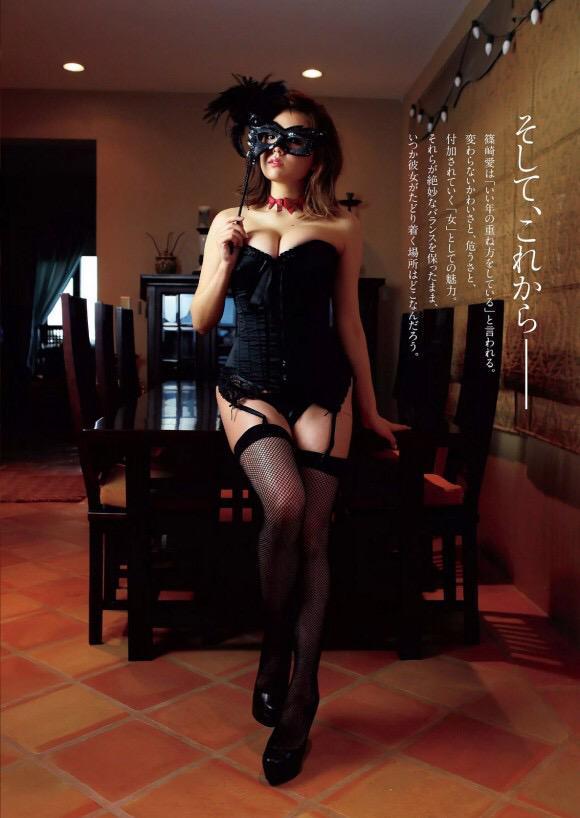 篠崎愛 35 [無断転載禁止]©2ch.netYouTube動画>15本 ->画像>845枚