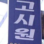 서울에 사는 청년 5명 중 1명은 옥탑방이나 고시원 같은 열악한 주거 환경에서 거주하는 주거빈곤층이라는 분석결과가 나왔습니다. http://t.co/DzhnDrnNep http://t.co/JeZQ1cFcs1