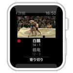 日本相撲協会公式!Apple Watch用アプリ「大相撲」 http://t.co/K8utkwY2lF http://t.co/WCyD3PV0wF http://t.co/FieTV5r9so