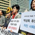 현직 부장판사가 또 박상옥 대법관 후보자에 반대하는 글을 법원 내부망에 올렸습니다. http://t.co/ZtSeIEkDdX http://t.co/Jb94nPwQhI