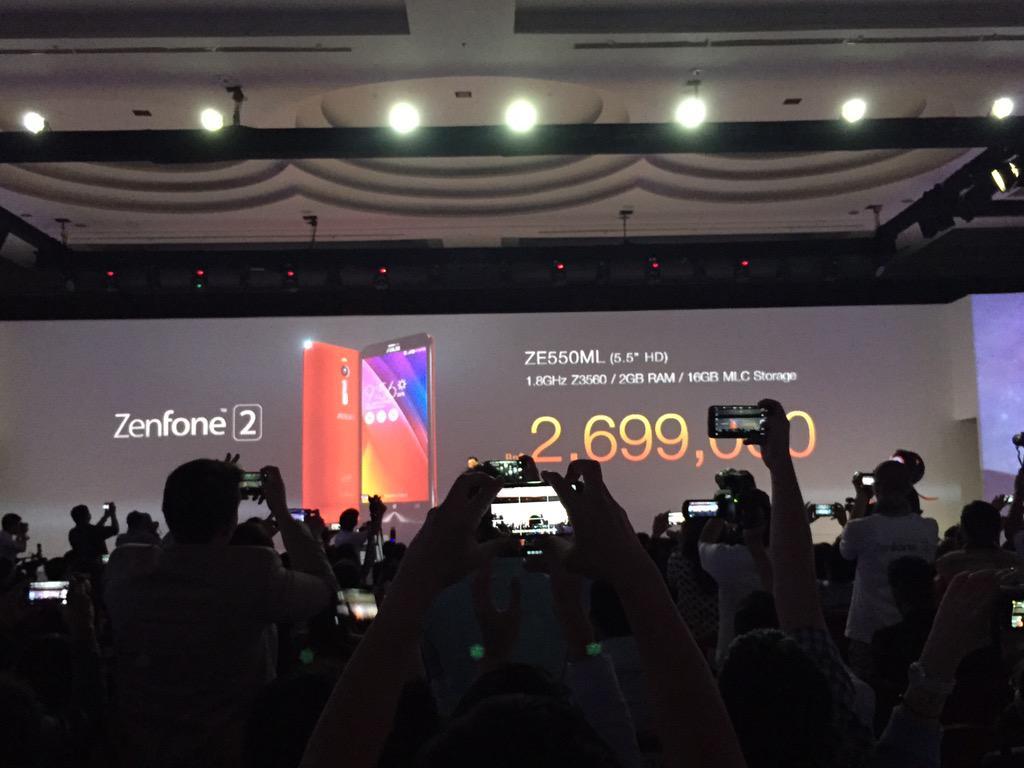 ราคา #Zenfone2 หน่วยเป็น IDR http://t.co/1CVSrgREl8
