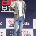 CNBLUE ミニョク、JTBC新バラエティ「ママが見ている」制作発表会(4/21) http://t.co/uTQvZCUGsL