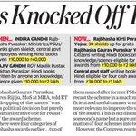 Very very good @AmanKayamHai Modi Govt drops names of Indira,Rajiv Gandhi from annual Hindi Diwas awards http://t.co/1MQYuOdoIy