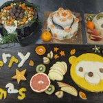 上野動物園の動物のエサについてのツイートのまとめです!→https://t.co/B4dedcPV0w 季節やイベントにちなんだ特別なごちそうやプレゼントも色々あります(おいしそう…)。#いきものウィーク #たべもの http://t.co/FBsaQphGkM