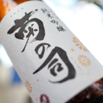 渋谷で日本酒飲み放題イベント開催 - 蔵元直送の約100種類以上 http://t.co/DV5FXufCKy http://t.co/1r64Eu8MiP