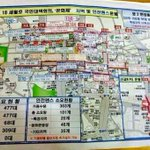 @Jaemyung_Lee 세월호 추모집회 현장서 경찰이 흘린 차벽 지도라고하네요 .477대 세월호서 해양 구조장비 477대 투입했다면 전원구조 했을텐데요.. 세월호 선체 인양 꼭 되었으면 합니다 #세월호인양 http://t.co/PgZ3rG8KCG