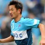 Dal Genoa di Scoglio alla B giapponese, Miura in gol a 48 anni http://t.co/VbDtClDhOU http://t.co/pJwaYCEoCs