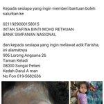 adik Nur Farisha perlukan bantuan,tak mampu menyumbang,sebarkan pun cukup.Sama2 kita doakan kesihatannya. InsyaAllah http://t.co/d11qZBOh87