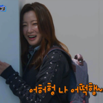 This Is What Happens When 38-yr-old #KimHeeSun Goes to High School - Bloopers: http://t.co/WnDJJR5jzO http://t.co/Q21NfpaC4j