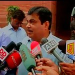 All 5 amendments that we have brought in land bill are in public,poor,farmer&social interest: Union Min Nitin Gadkari http://t.co/CVdsGtwfxz