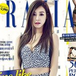 #GirlsGeneration's #Tiffany Shows Off Her Sensual Side for Grazia http://t.co/F0VGVm5slS http://t.co/P1AF77zidc