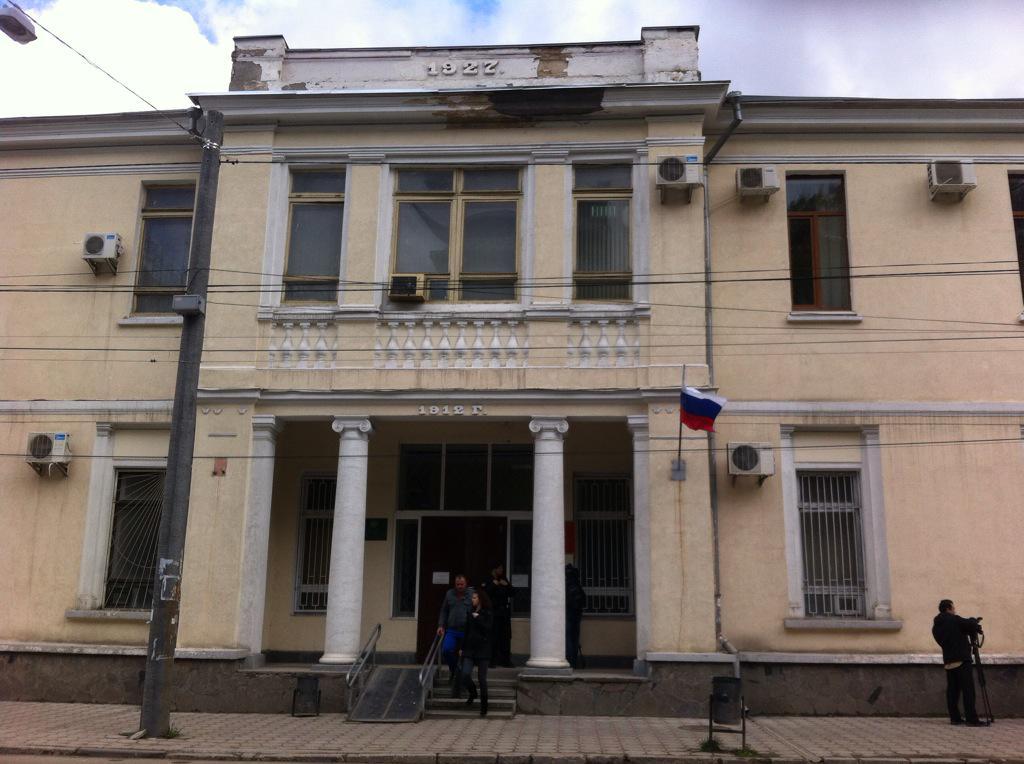 Киевский районный суд