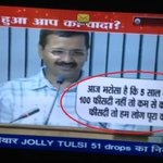 Now @ArvindKejriwal will work for Delhis betterment, now he will not implement 50%-40% of AAPs communist manifesto. http://t.co/bfRlzRooa7