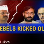 Ugly war of words in @AamAadmiParty, @AashishKhetan dares Bhushans to prove their honesty http://t.co/xBFehBvhCJ http://t.co/MaioTW1nRJ