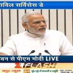 PM Modi reveals ART of good governance to bureaucrats http://t.co/ZXPXjfgqPU http://t.co/YQ5OpySAgN