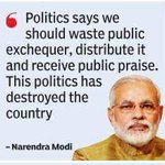 Awesome lines told by @narendramodi about Politics ! #PappuMeows it cant be once in 2 months ! #PartTimePolitics http://t.co/XTRprpHWgp