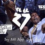 Raees Nasheed Minivan kuran hingaa.. HeyoVeriyaa Minivan kuran hingaa.. #EkehFaheh15 #AniverikanNinman http://t.co/q7J3GrSzKF