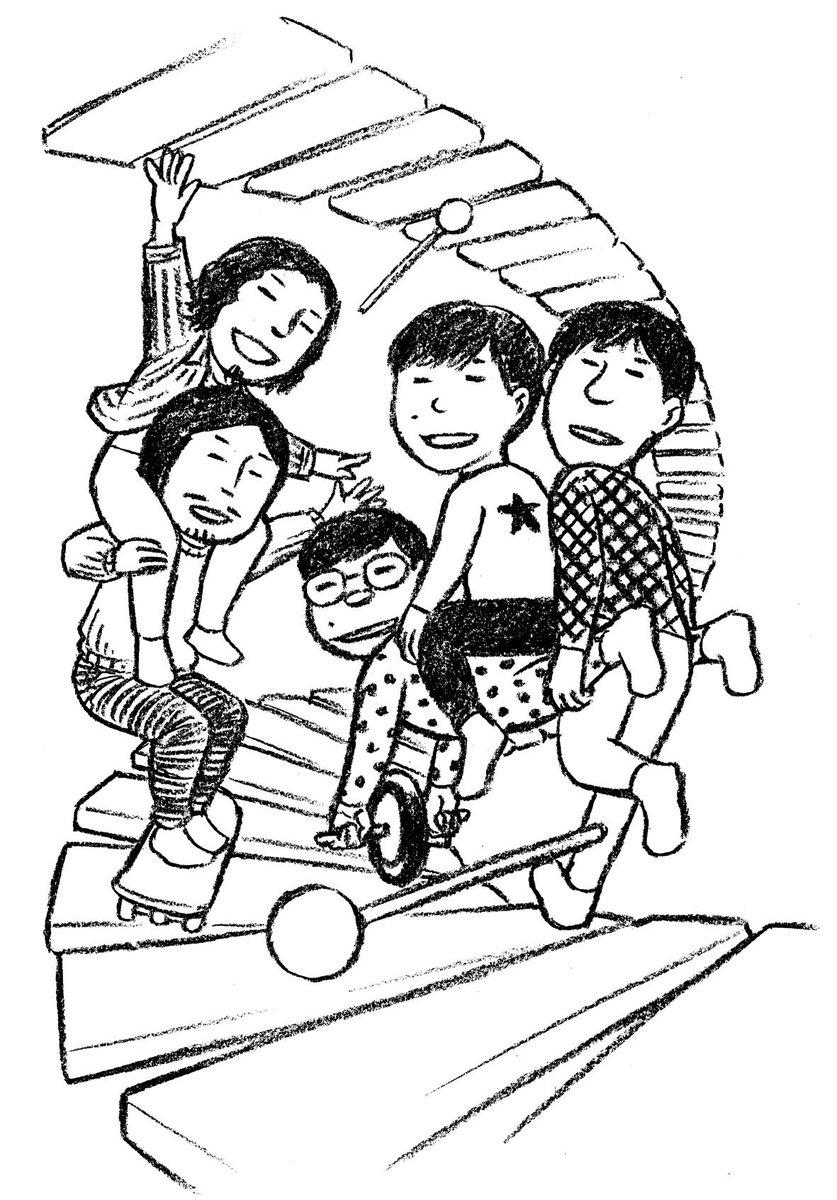 とっておき画像その1。SAKEROCK特集のとびらイラストを描いていただいたのは『団地ともお』などでおなじみの小田扉先生!記事では背景色やタイトルロゴが入っていますが、小田先生のオリジナル画像がこちら(どーん!)。かわいい~ http://t.co/drU7jhzRPX